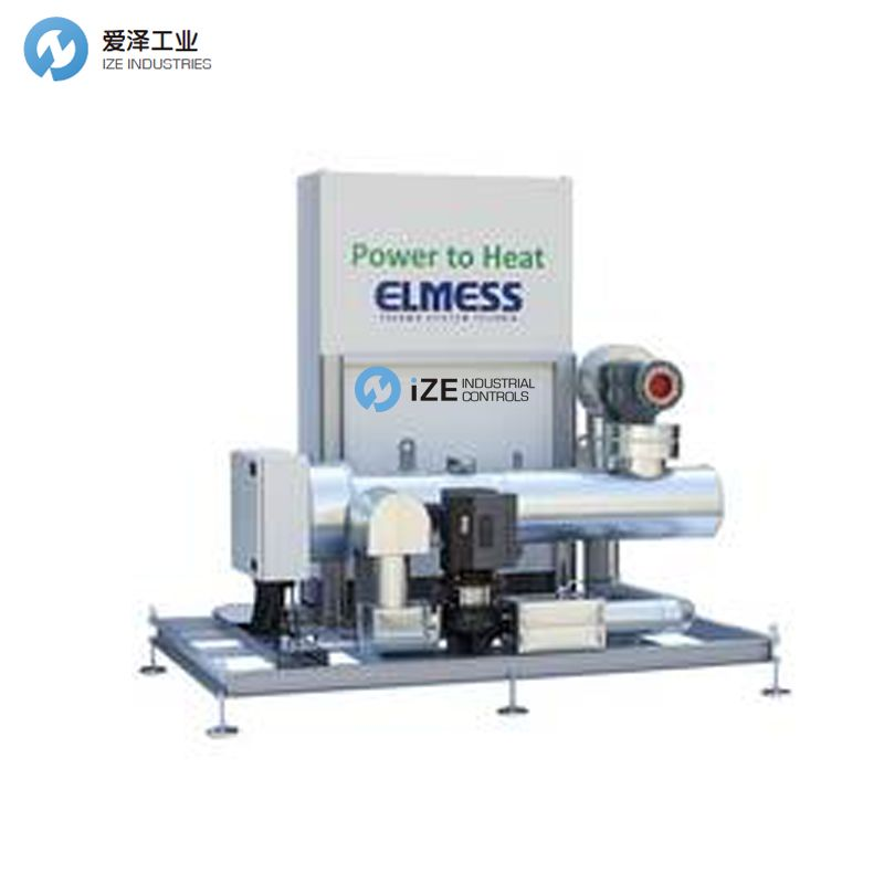 elmess izeindustries 爱泽工业.jpg