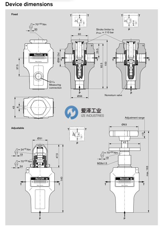 REXROTH OIL CONTROL阀0 532 . ..系列 爱泽工业 izeindustries(3).png